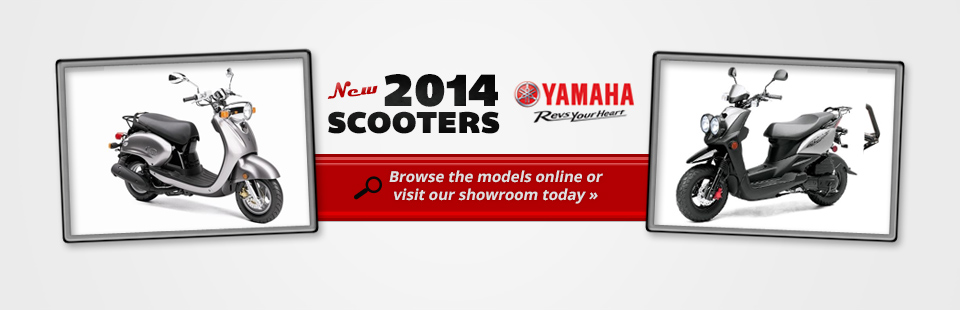 Click here to view the 2014 Yamaha scooters.